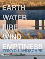 Walter Ash - Earth Water Fire Wind Emptiness: Tokyo Landscapes
