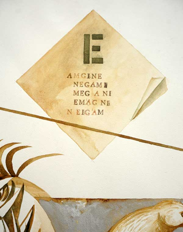 Detail: E of ENIGMA, Room of Migration