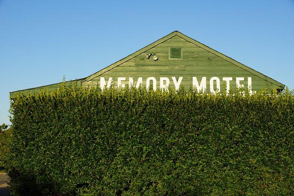 Memory Motel by Gary Beeber
